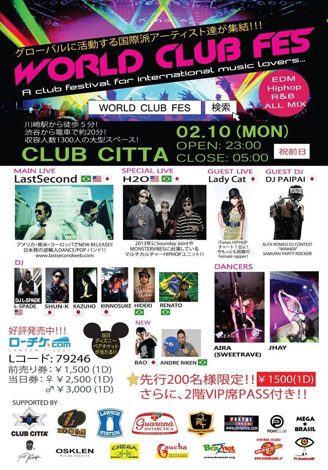 WORLD CLUB FES