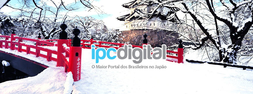 IPC Digital